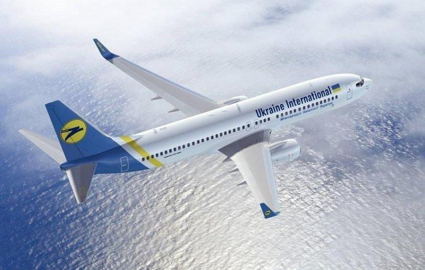 «МАУ» перенесла рейсы изКиева вНью-Йорк навесну 2021 года