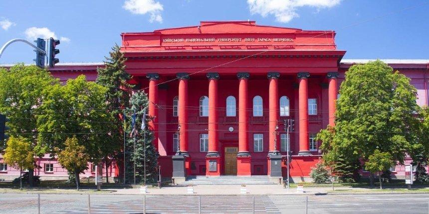 Киевский университет Шевченко закрыли накарантин из-за коронавируса