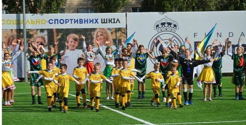 Новый стадион открыли в Украинском колледже имени В. Сухомлинского