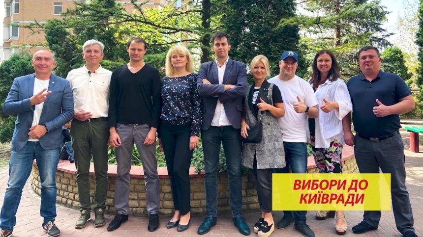 Команда громадських активістів йде у Київраду, щоб захистити інтереси киян