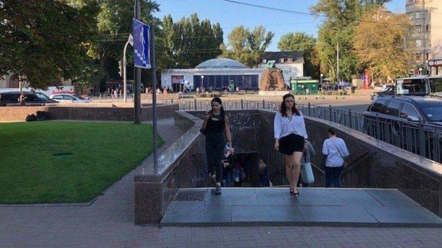 В Киеве 75 подземных переходов лучше продублировать наземными