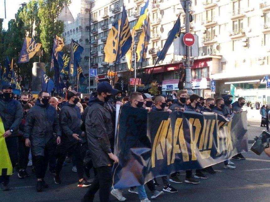 В Киеве в честь Дня защитника проходит марш УПА: фото