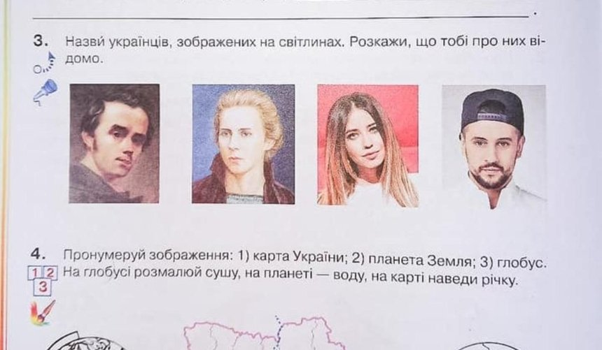 Дорофеева иМонатик появились врабочих тетрадях для второклассников
