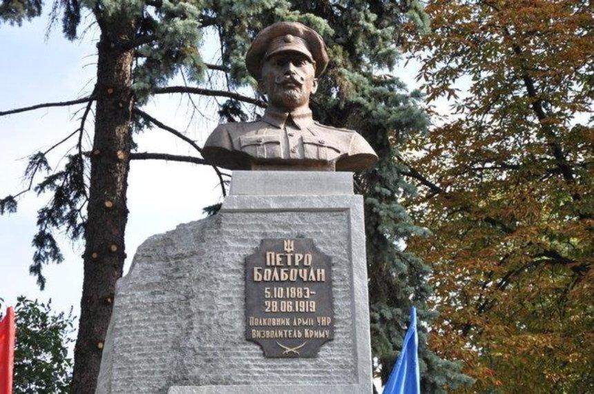 В Киеве открыли памятник освободителю Крыма Болбочану