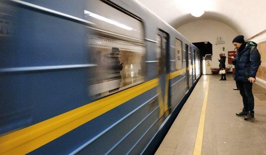 Вечером на трех станциях метро возможно ограничение на вход