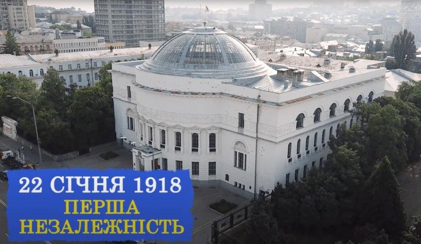 В Киеве презентовали документальный исторический сериал об Украине