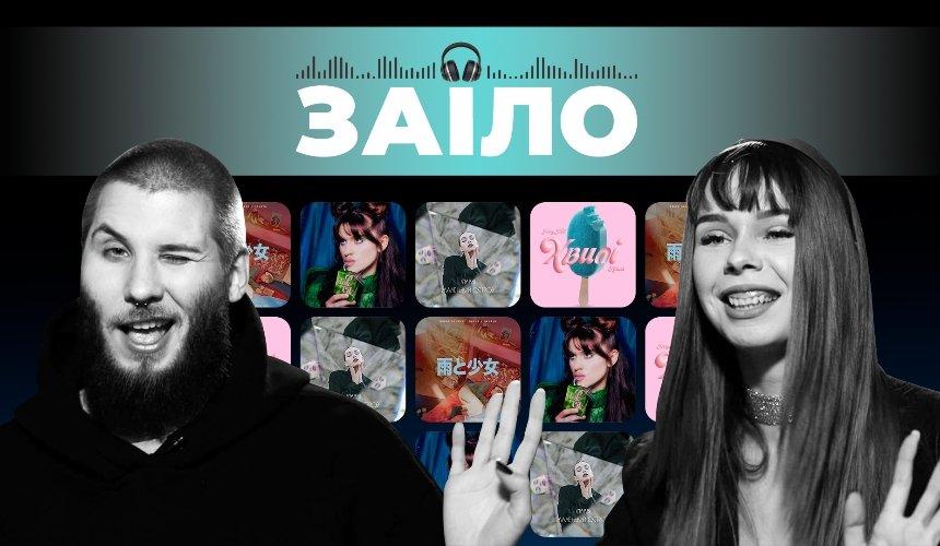 KALUSH, Marbi, ТУЧА та kolya sample   Заїло #14