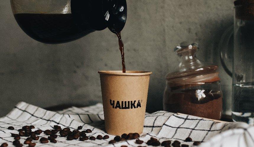 Новое место: кофейня «Чашка» вЖК«Комфорт Таун»
