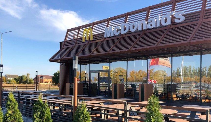 В Украине открыли первый McDonald's вдоль автотрассы