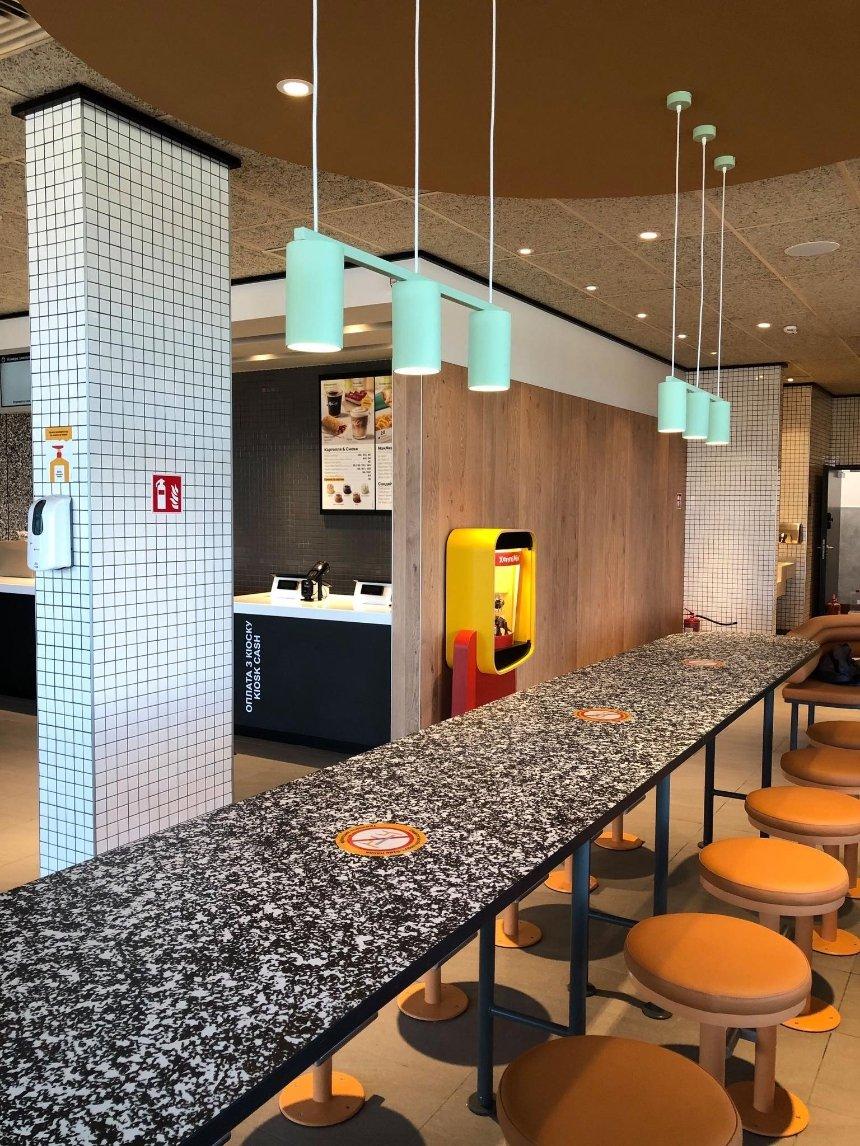 Фото: facebook.com/McDonaldsUA