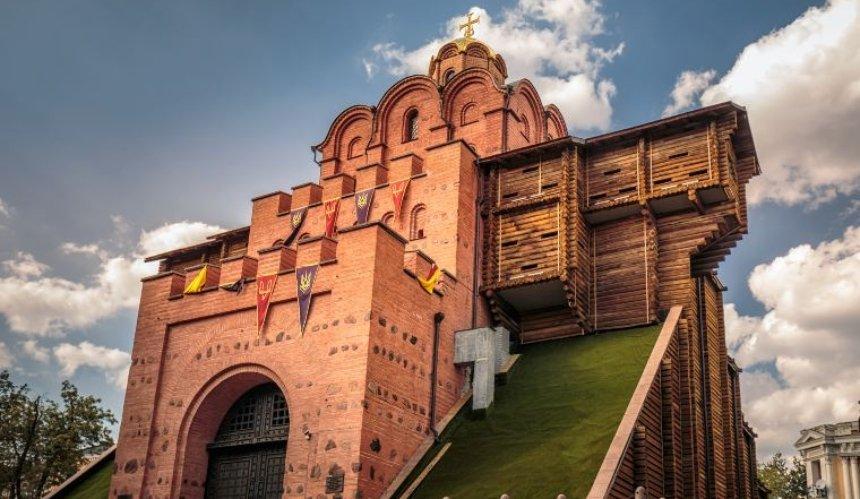 Киевский район Золотых Ворот вошел в двадцатку лучших в мире по версии журнала Time Out