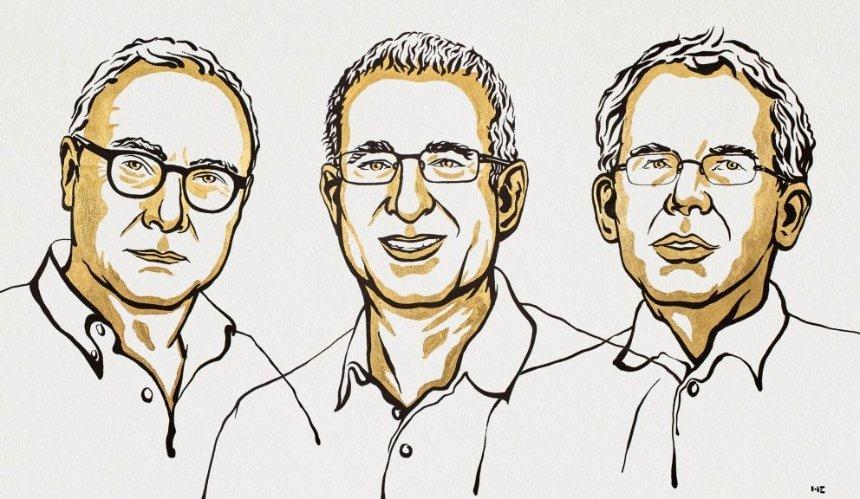 Нобелевский комитет назвал лауреатов премии по экономике: кто ее получил