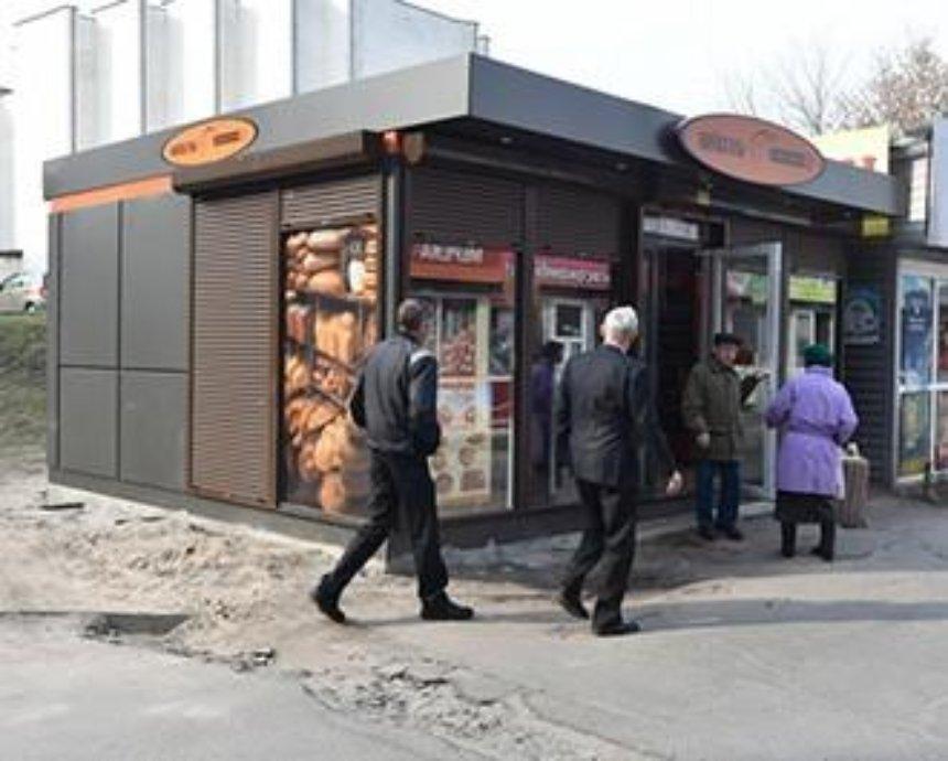 Аноним заминировал все хлебные киоски в Киеве