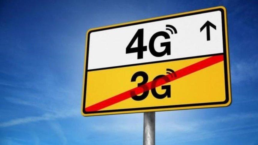 Популярний мобільний оператор протестував у Києві послугу 4G
