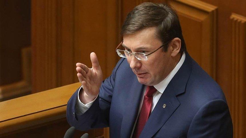 Юрий Луценко подал заявление об отставке