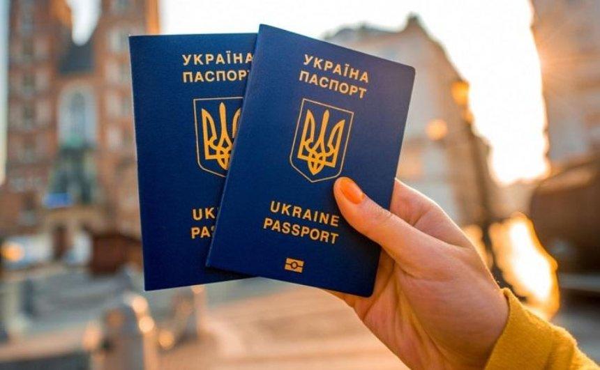 Украинцы смогут отправить заявку на биометрический паспорт онлайн