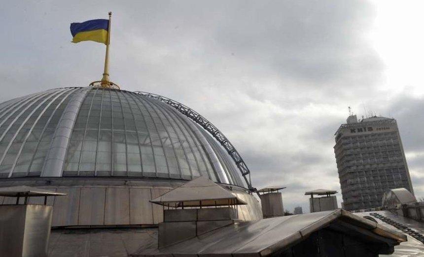 Как выглядит купол Верховной Рады после реставрации (фото)