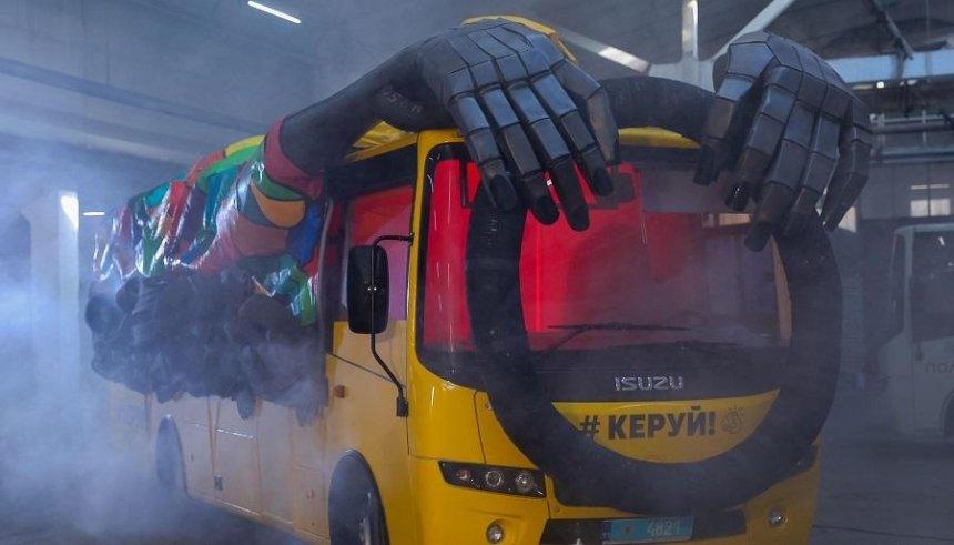 На дорогах Украины появился «автобус-призрак»