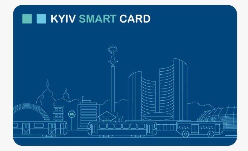 Єдиний квиток в Києві: де купити, як поповнити та як користуватись