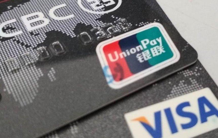 В Украину заходит новая платежная система