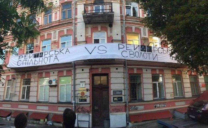 В Киеве пытаются захватить галерею «Вещественное доказательство» (видео)