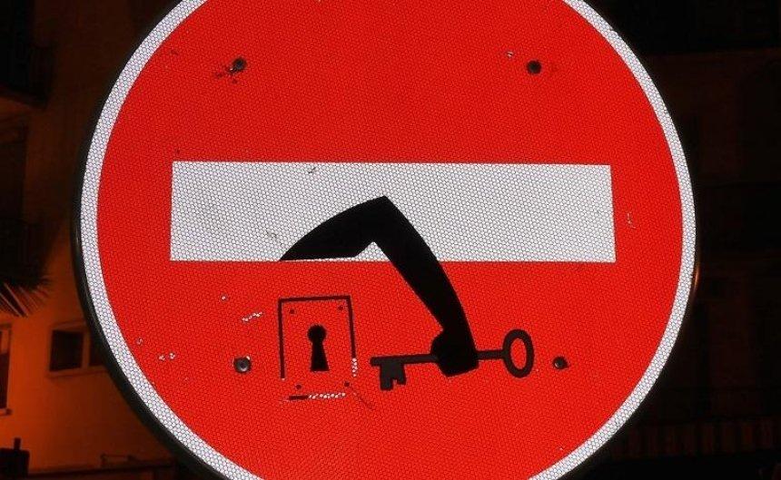 По одной из столичных улиц временно закроют движение транспорта