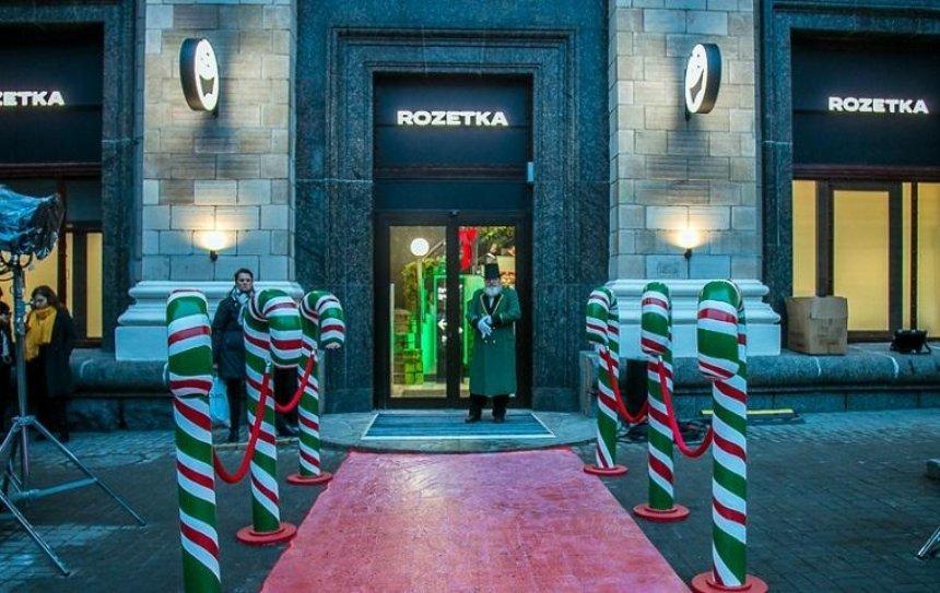 В центре Киева открылся большой магазин Rozetka (фото)