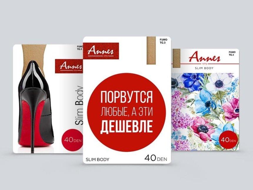Дизайн упаковки. Красиво, стильно, дорого