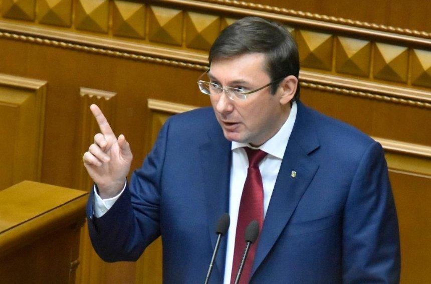 Генпрокурор Юрий Луценко подает в отставку