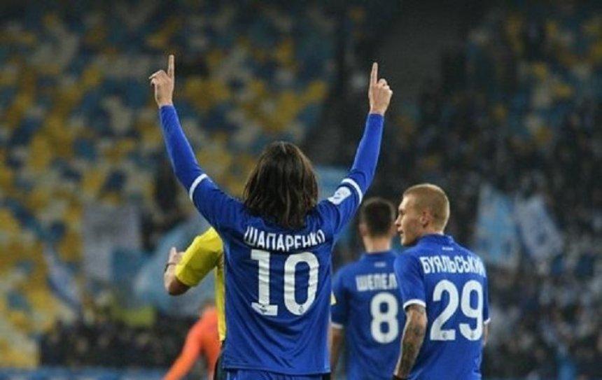 Киевское  «Динамо» победило «Мариуполь»