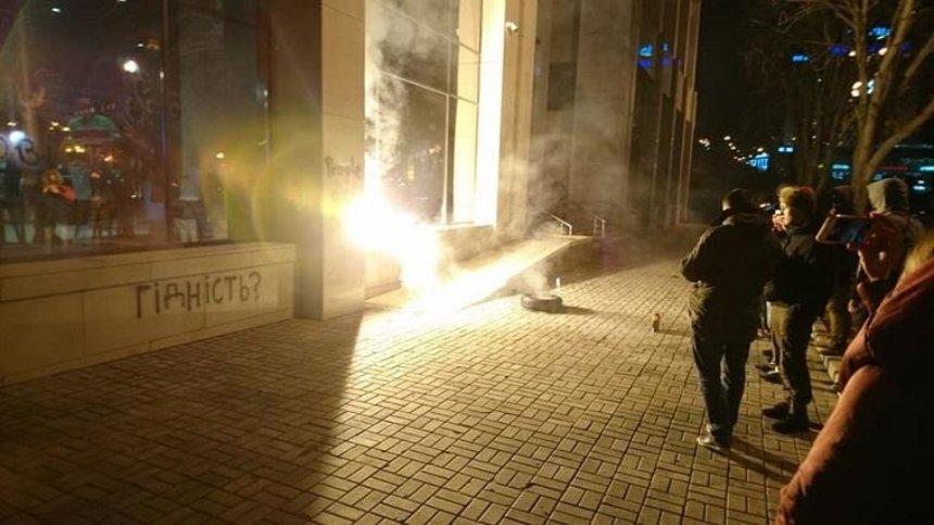 В центрі Києва відбулися сутички через відкриття KFC у Будинку профспілок (фото, відео)