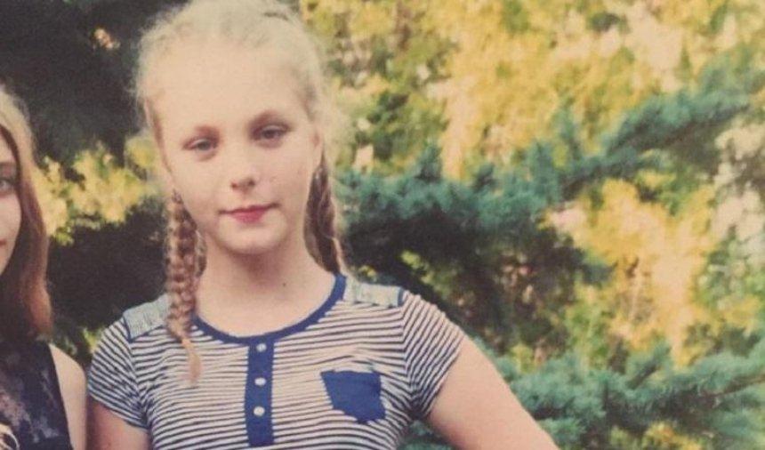 Помогите найти: в Деснянском районе без вести пропала 13-летняя девочка (обновлено)