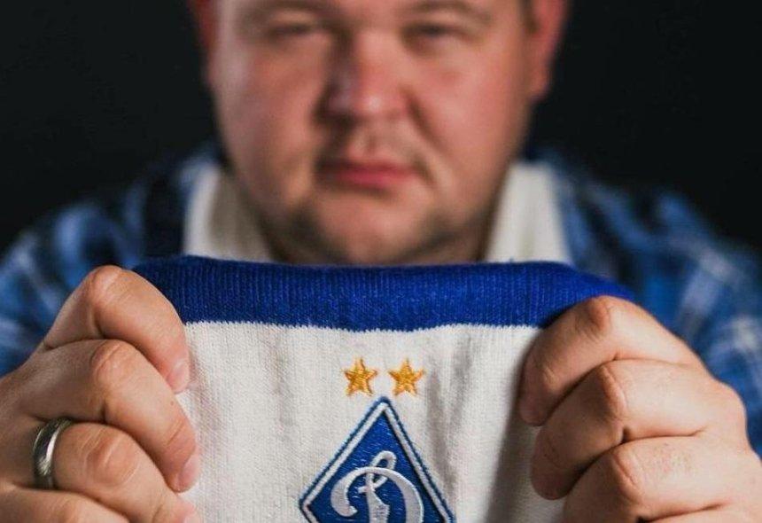 Київський вболівальник зібрав рекордну кількість шаликів «Динамо»