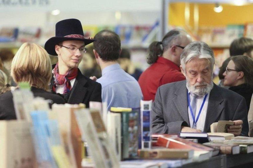 В столице открылась большая книжная ярмарка