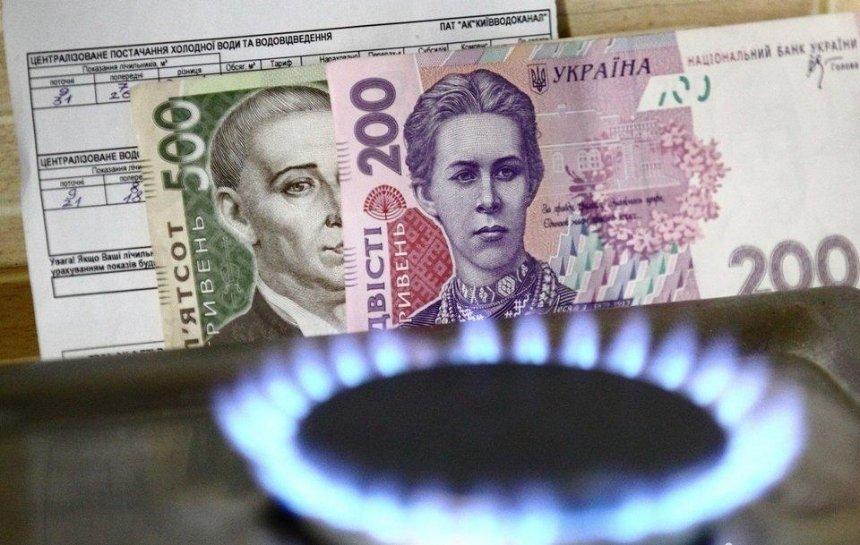 Нова ціна на газ: дефолту — уникнули, програму субсидій — розширили