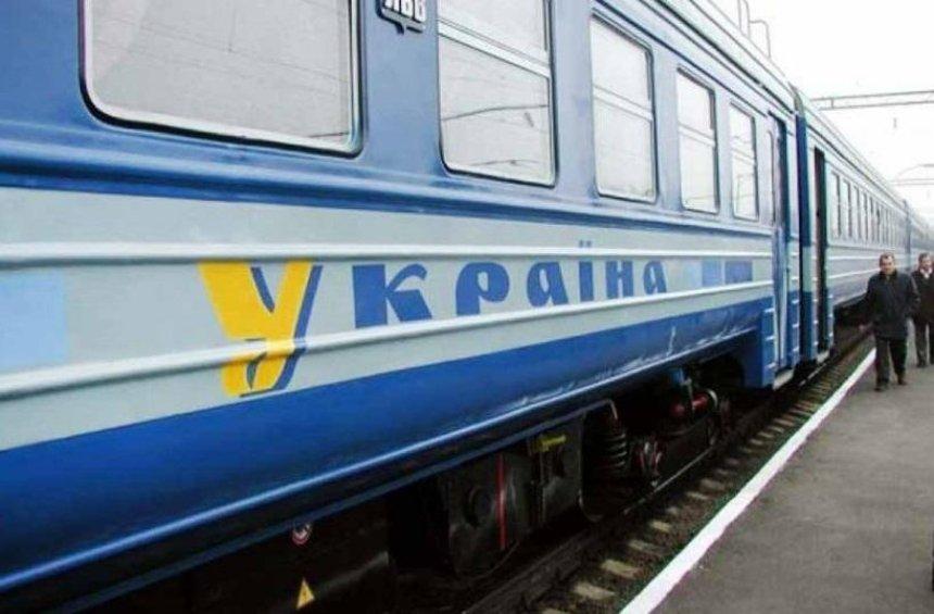 Военное положение: железная дорога будет работать в особом режиме