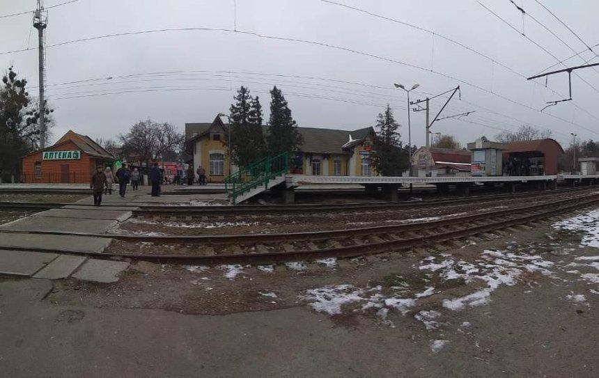 На Киевщине поезд «Интерсити» разорвал женщину на части
