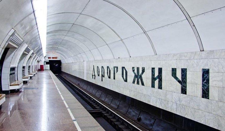 В столичном метрополитене отремонтируют более 10 станций