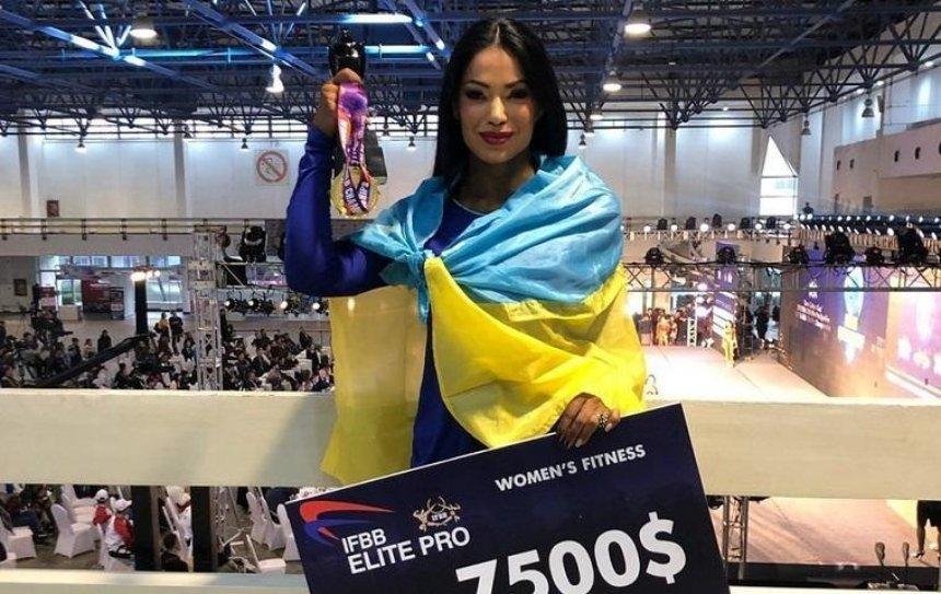 Українка виграла чемпіонат світу з фітнесу (фото)