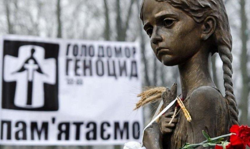 Годовщина Голодомора: в центре Киева ограничат движение транспорта