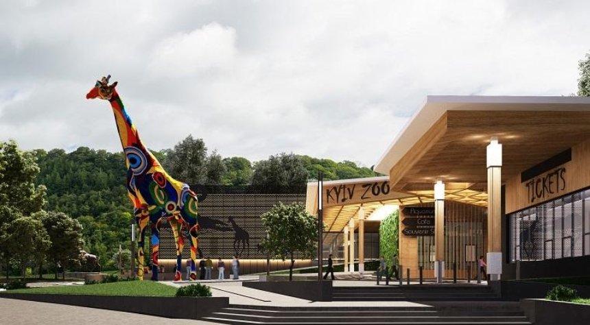 Біля столичного зоопарку з'явиться велетенський кольоровий жираф (фото)