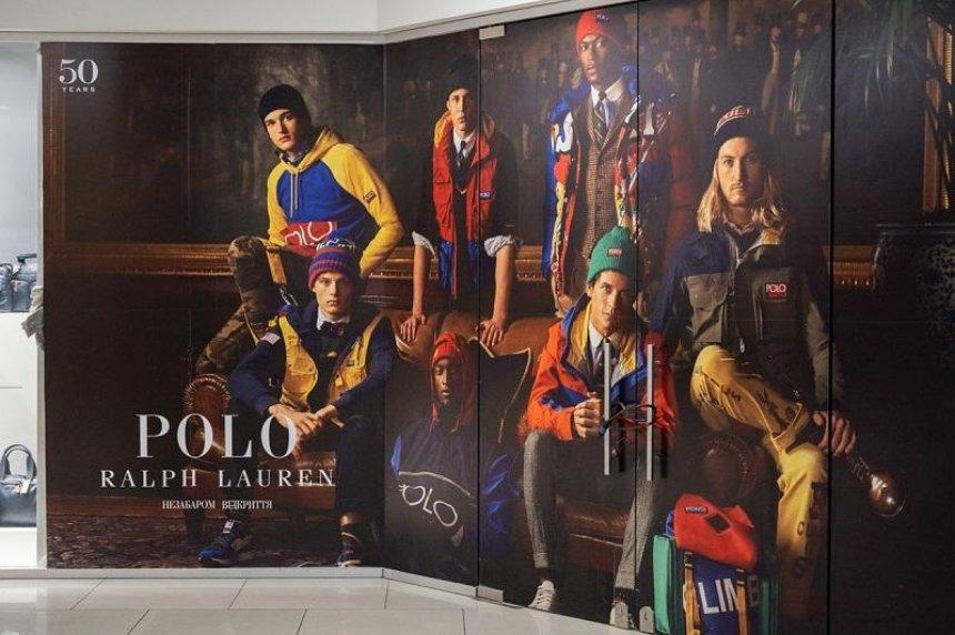 В Киеве откроются первые магазины Polo Ralph Lauren