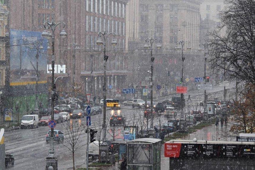 В Киеве обещают первый снег и мороз