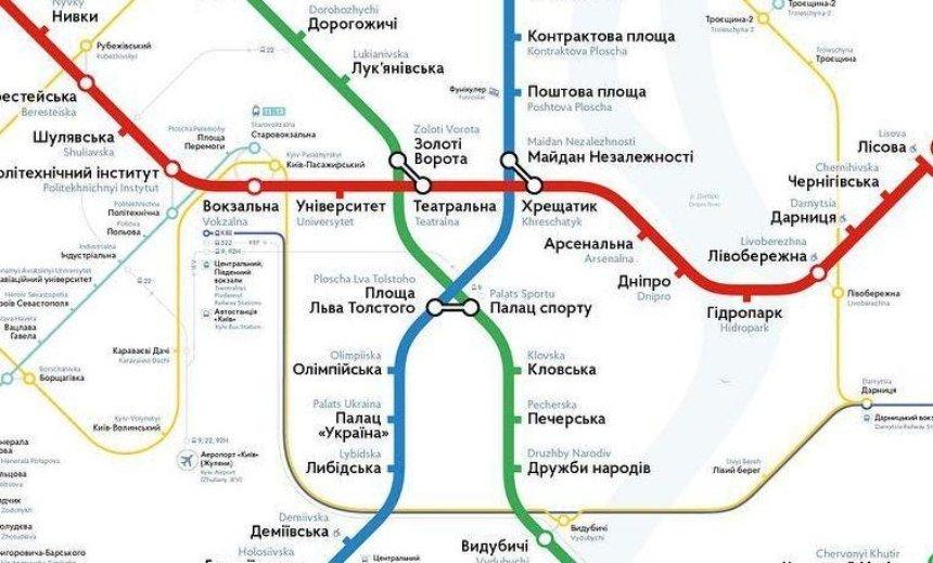 Появилась новая схема киевского метро сэкспрессом в«Борисполь»