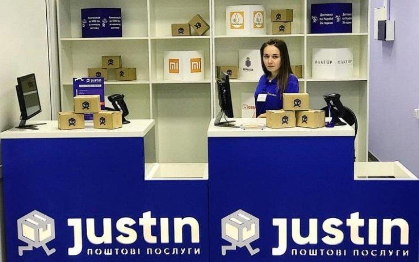 В Украине начал работу новый почтовый оператор