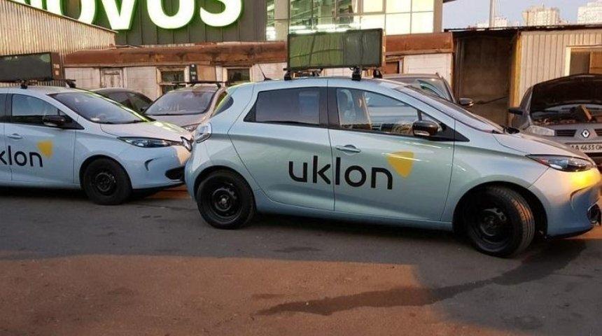 Пассажиры Uklon смогут оставлять водителям чаевые