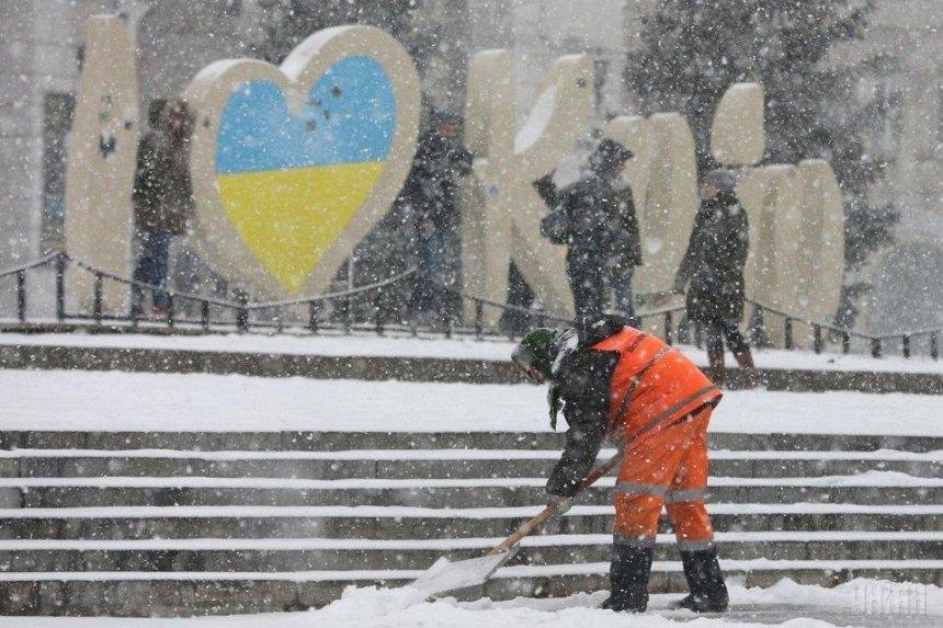 ВКиеве ожидают снег: синоптики рассказали, кчему готовиться