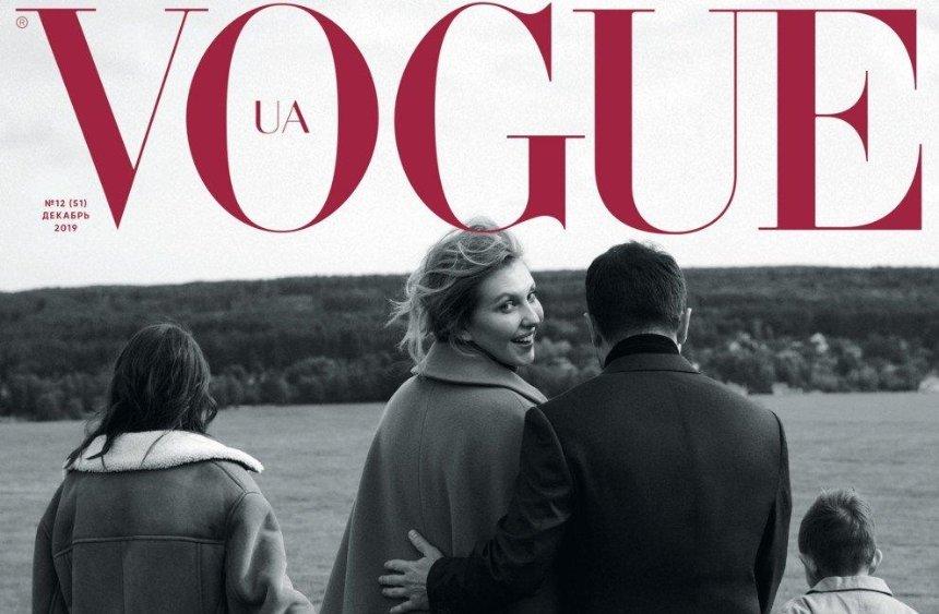 Елена Зеленская появилась на обложке украинского Vogue (фото)