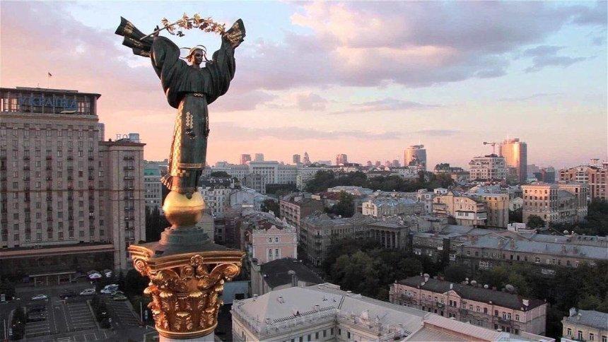 Украина заняла 96-е место в мировом рейтинге процветания