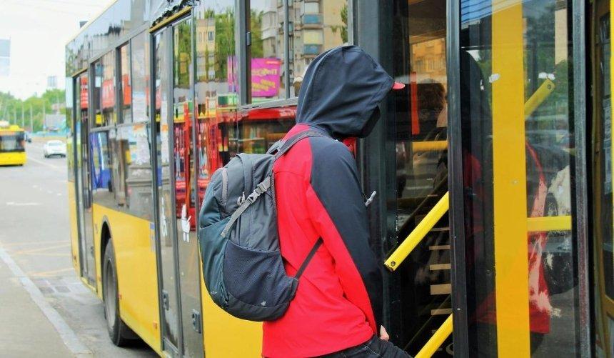 В выходные вКиеве изменятся маршруты автобусов итроллейбусов: причина